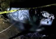 경남 거창 야산서 경차에 화재…운전자 숨진 채 발견
