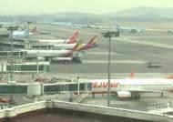 기업·가계에 11.7조 추경 푼다…항공·관광업 등 긴급지원