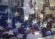 코로나발 경제 위기…각국 정부 '현금 지원책' 속속