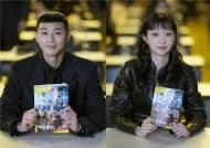 '이태원 클라쓰' 박서준X김다미, 직접 밝힌 최종회 관전 포인트는?