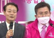 """'미래한국당 공천 갈등' 파장…정의당 """"황교안 개입, 고발"""""""