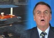 종교계 거리두기 동참 속…브라질 대통령 '역주행' 논란
