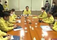 4월 6일 개학 여부 내주 초 발표…정 총리·교육감 회의