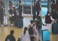 '해외 감염' 일주일 새 3배↑…유학생 많은 강남 3구 '비상'