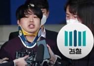 """조주빈, 영상녹화실서 조사…변호인 없이 """"묵비권 안 써"""""""