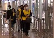 정부 전세기, 밀라노 출발…헝가리서도 한국행 항공편 운영