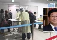 """호사카 유지 """"고이즈미 전 총리, 아베가 거짓말한다며 사퇴 촉구"""""""