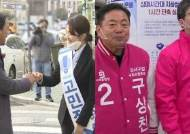 """[이슈토크] 박시영 """"임종석·유승민, 불출마에 잠행한 것 공통점"""""""