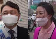 [민심로그] '송파을' 최재성 vs 배현진…화두는 보유세