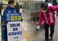 [밀착카메라] 가까이하기엔 너무 먼 유권자…'속타는 후보들'