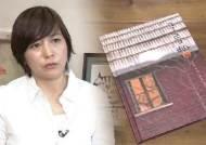 '구름빵'에서 '이상문학상'까지…이상한 저작권