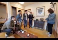 '유랑마켓' 눈호강 특집! 박물관 방불케 하는 마크 테토의 한옥집 공개!