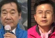 """[라이브썰전] 김영우 """"황교안, 문재인 정권 포퓰리즘 흉내내면 안 돼"""""""