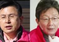 """유승민 """"전국민 50만원? 악성 포퓰리즘""""…황교안과 집안싸움"""