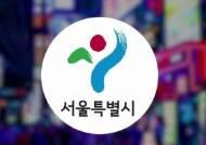 유흥업소 '접촉자' 더 늘어날 듯…서울, 422곳 휴업명령
