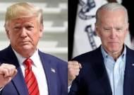 미 대선, 샌더스 '중도하차'…트럼프-바이든 맞대결