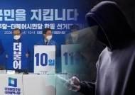 """[라이브썰전] 김종배 """"'야당의 정치공작 음모설' n번방 두고 여야가 이상한 '하모니'"""""""
