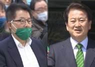 박지원·정동영 등 올드보이 줄줄이 퇴장…원인은?