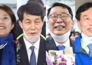 고민정·윤영찬·윤건영…청와대 출신 19명 여의도 입성