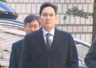"""특검, '이재용 재판부' 기피신청…법원 """"문제없다"""" 기각"""