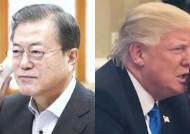 """트럼프 """"총선 대승 축하"""" 전화…'김 위원장 친서' 소개도"""