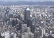 "S&P, 한국 신용등급 'AA' 유지…""내년 5% 반등할 것"""