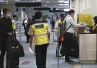 인도네시아, 24일부터 국내선·국제선 항공 운항 중단