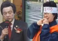 이은재, 한국경제당 전격 탈당…총선 '인싸' 지금은?