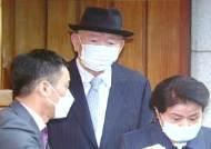 1년여 만에 광주로…전두환 법정행 바라보는 '이심전심'