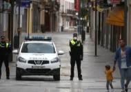 유럽, 확산세 둔화…스페인·그리스, 5월 4일 봉쇄령 완화