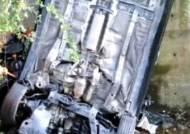과천서 승용차 3m 높이 하천으로 추락…2명 부상