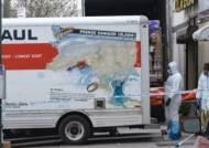 뉴욕경찰, 도로에 트럭 2대서…쌓여있는 '부패 시신' 발견