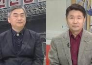 [맞장토론] 김정은 '원산 체류설' 코로나19 때문?…북한 내 상황은?