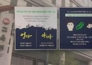 """""""아빠는 공감능력 부족""""…교육부 '자녀교육 가이드' 논란"""