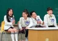 '아는 형님' 타깃 시청률 1위…어린이 신동들 대활약