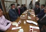 """통합당 중진 의원들 """"한국당과 가급적 빨리 합당해야"""""""