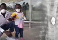 남수단 어린이도 전세기 동승…한국 병원서 수술 받는다