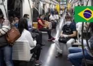 브라질 상파울루, 마스크 안 쓰면 6천만원 벌금 '초강수'