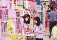 어린이날 맞아 붐빈 마트·백화점…소비심리 기지개?