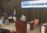 """[라이브썰전] 김영우 """"원내대표 경선, '투표의 달인' 의원이 유권자인 선거"""""""
