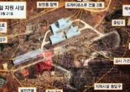 """""""평양 인근에 새 미사일 시설""""…용도 놓고 엇갈린 관측"""