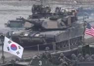 미, 한국에 방위비 13억 달러 요구…작년대비 50% 인상
