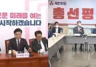 """[라이브썰전] 김종배 """"안철수, 새정치 버리고 '꼼수 비례정당'과 합칠지는 의문"""""""