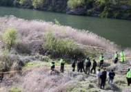 전주 30대 여성 살인 피의자, 또 다른 실종사건 용의자 지목