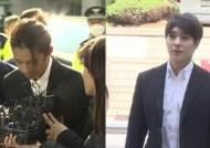 '집단 성폭행' 정준영 2심 징역 5년…최종훈 2년 6개월