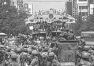 전두환 '거짓 회고록' 뒤집는 계엄군 대대장의 증언