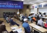 재난지원금 오프라인 신청 첫날…창구 몰린 중장년층