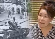 '도청 사수' 방송 후 옥고…이름마저 바꾸고 산 40년