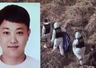 연쇄살인범 된 씨름 유망주 최신종…성폭행·절도 전과도