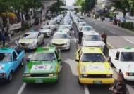 '가자! 도청 앞으로' 광주 택시기사들 40년 전 '경적 시위' 재현